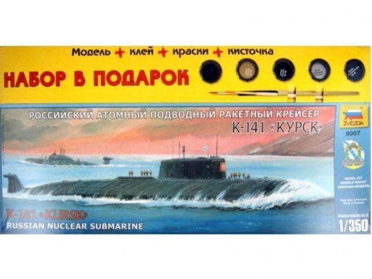 Курск К-141, 9007ПН, 1/350