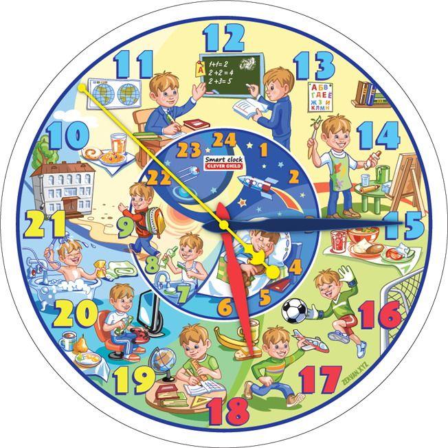 Часы-Ночник Школьник обучающие с подсветкой