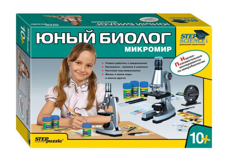 Домашняя лаборатория. Юный биолог. Микромир