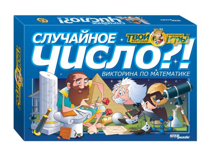 Игра Викторина Случайное число