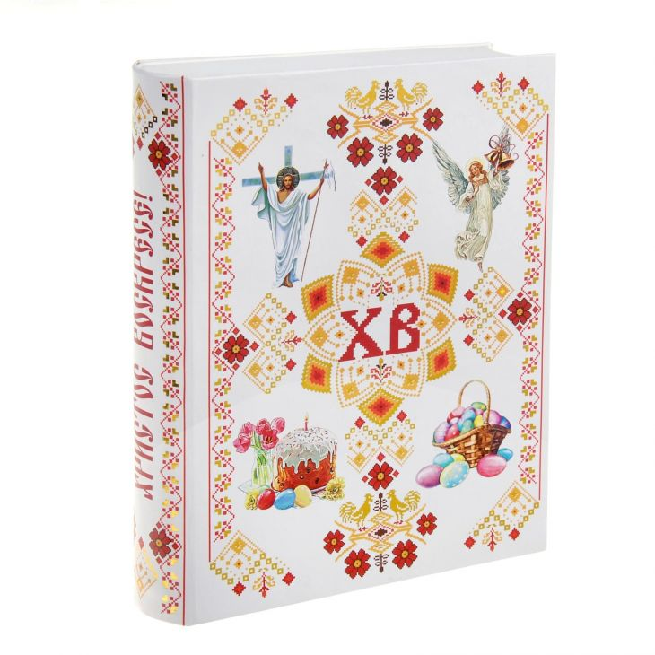 Книга-шкатулка Пасха народная